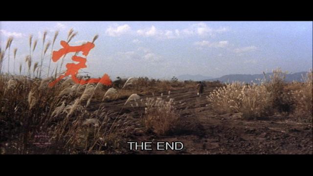 Zatoichi 05 (ending)