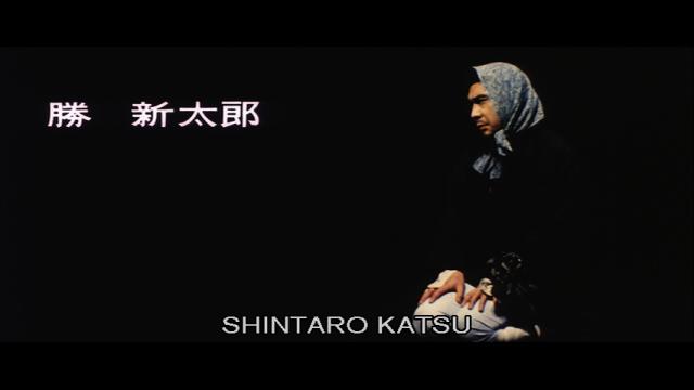 Zatoichi 06 (4)
